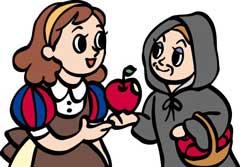 白雪姫と毒リンゴ